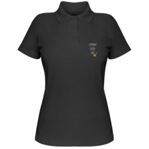 Women's Polo shirt Just did it
