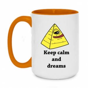 Kubek dwukolorowy 450ml Keep calm and dreams