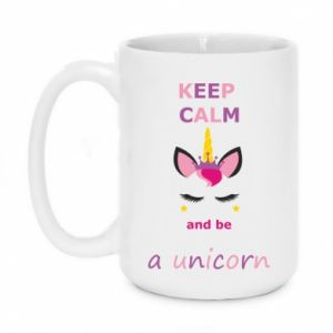 Kubek 450ml Keep calm ant be a unicorn - PrintSalon