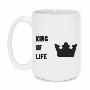 Kubek 450ml King of life