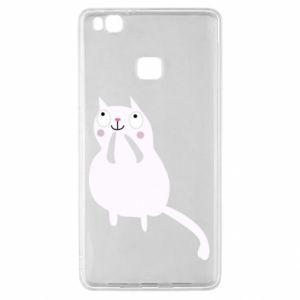 Etui na Huawei P9 Lite Kitten underling