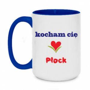 Two-toned mug 450ml I love you Plock