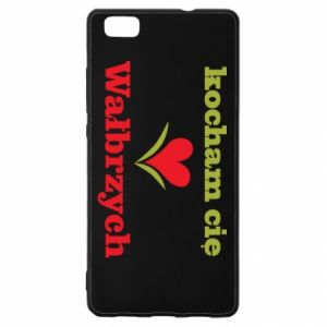 Huawei P8 Lite Case I love you Walbrzych