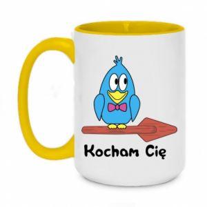 Two-toned mug 450ml I love you. For him