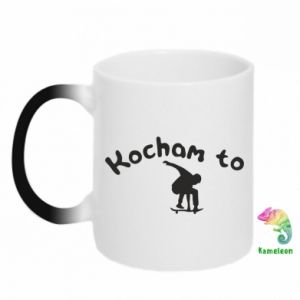 Chameleon mugs I love it