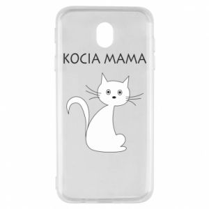 Samsung J7 2017 Case Cats mother