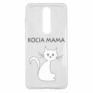 Nokia 5.1 Plus Case Cats mother