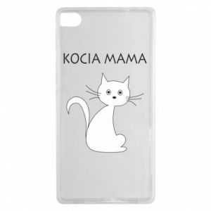 Huawei P8 Case Cats mother