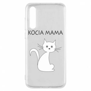 Huawei P20 Pro Case Cats mother