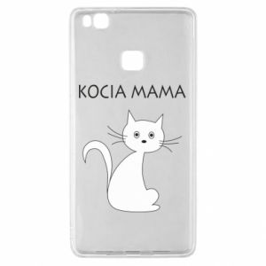 Huawei P9 Lite Case Cats mother