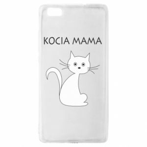 Huawei P8 Lite Case Cats mother
