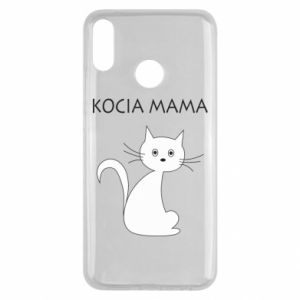Huawei Y9 2019 Case Cats mother