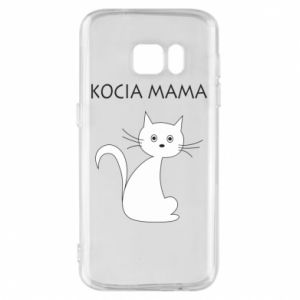Samsung S7 Case Cats mother