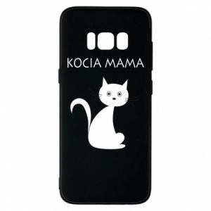 Samsung S8 Case Cats mother