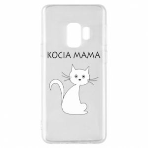 Samsung S9 Case Cats mother