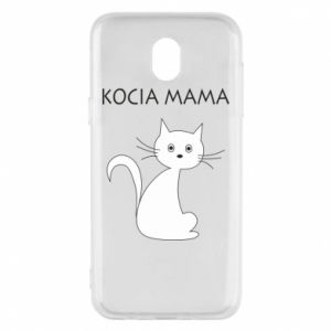 Samsung J5 2017 Case Cats mother