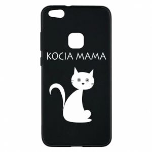 Huawei P10 Lite Case Cats mother