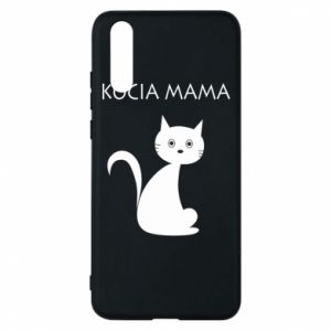 Huawei P20 Case Cats mother