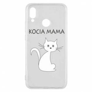 Huawei P20 Lite Case Cats mother