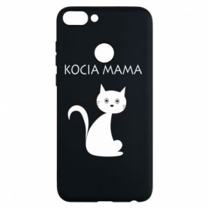 Huawei P Smart Case Cats mother