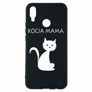 Huawei P Smart Plus Case Cats mother