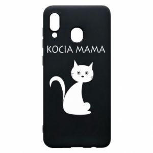 Samsung A20 Case Cats mother