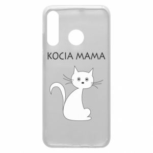 Huawei P30 Lite Case Cats mother