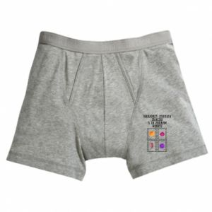 Boxer trunks Collector