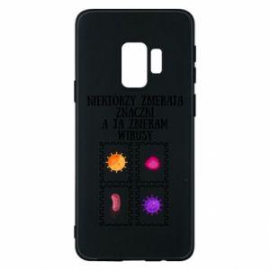 Samsung S9 Case Collector