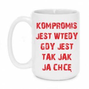 Mug 450ml Compromising... - PrintSalon