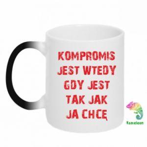 Chameleon mugs Compromising... - PrintSalon