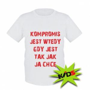 Kids T-shirt Compromising... - PrintSalon