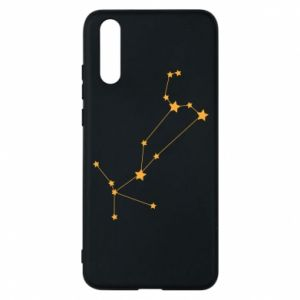 Phone case for Huawei P20 Leo сonstellation