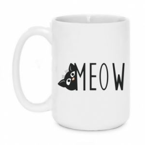 Kubek 450ml Kot napis Meow