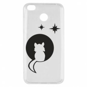 Xiaomi Redmi 4X Case The cat sits on the moon