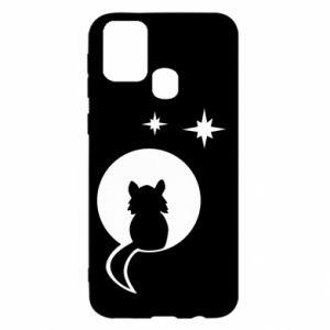 Etui na Samsung M31 Kot siedzi na księżycu