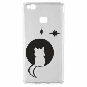 Etui na Huawei P9 Lite Kot siedzi na księżycu