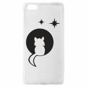 Etui na Huawei P 8 Lite Kot siedzi na księżycu