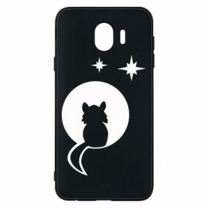 Phone case for Samsung J4 The cat sits on the moon - PrintSalon
