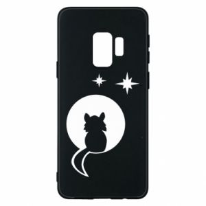 Phone case for Samsung S9 The cat sits on the moon - PrintSalon