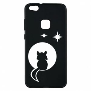 Phone case for Huawei P10 Lite The cat sits on the moon - PrintSalon