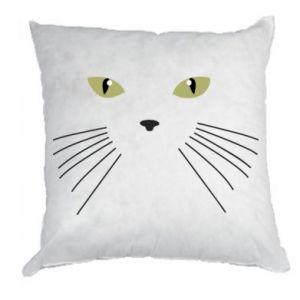 Pillow Muzzle Cat