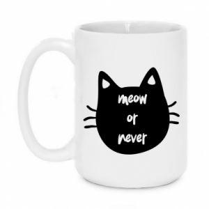 Kubek 450ml Meow or never - PrintSalon