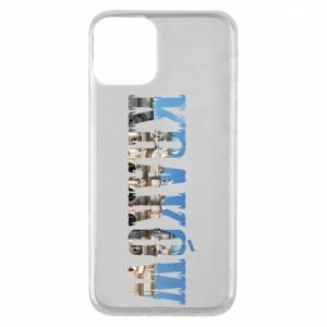 Phone case for iPhone 11 Krakow