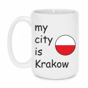 Kubek 450ml My city is Krakow - PrintSalon