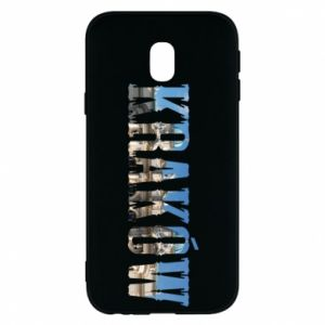Phone case for Samsung J3 2017 Krakow