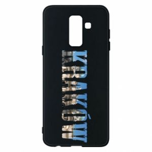 Phone case for Samsung A6+ 2018 Krakow