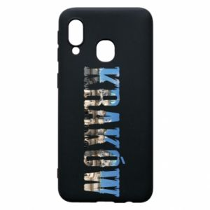 Phone case for Samsung A40 Krakow