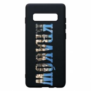 Phone case for Samsung S10+ Krakow