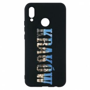 Phone case for Huawei P20 Lite Krakow